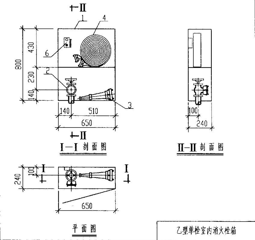 800-650-240+底单栓+隔板.jpg