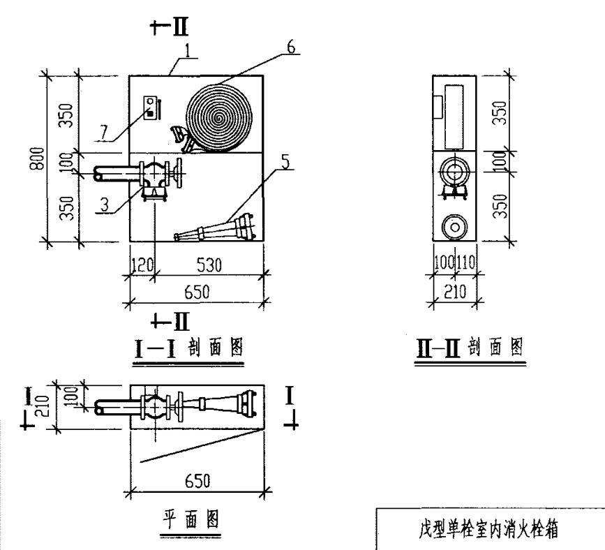 800-650-210+隔板+侧栓.jpg