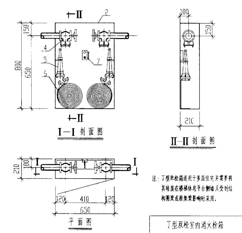 800-650-210+侧双栓.jpg