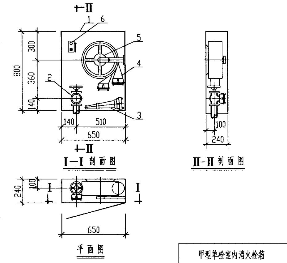800-650-240+底单栓+水带盘.jpg
