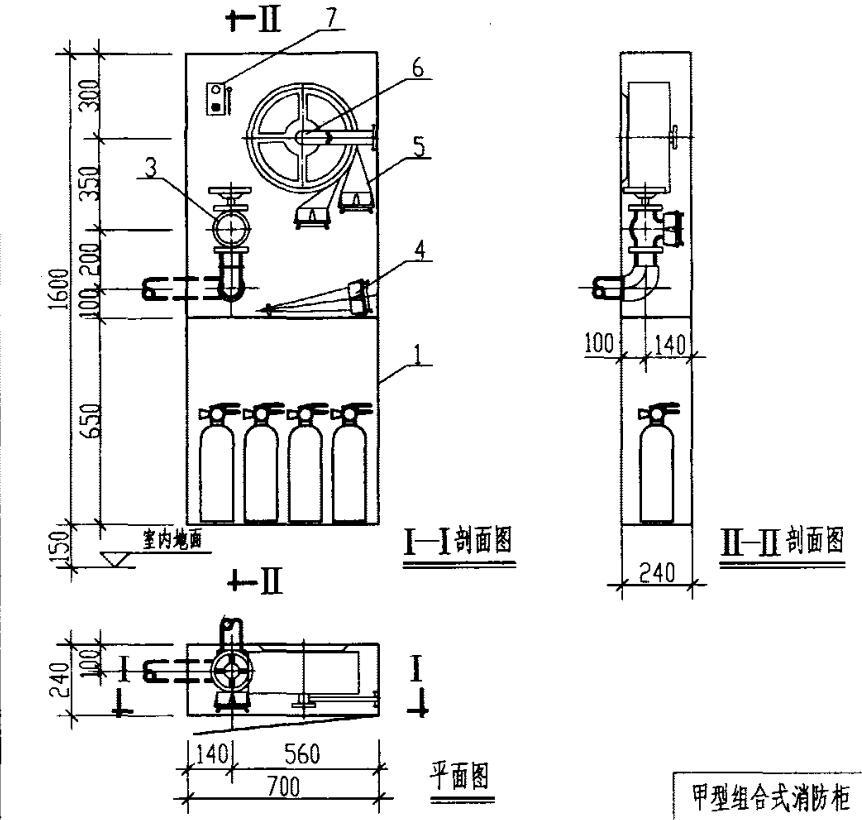 1600-700-240+隔板+中单栓+水带盘.jpg