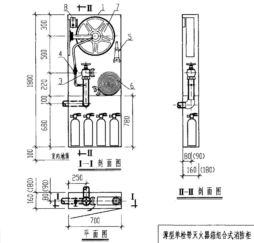 1800-700-160(180)+自救+隔板+隔板下单栓(780格子).jpg