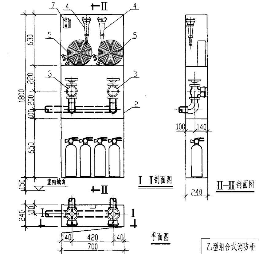 1800-700-240+双隔板+中双栓+灭火器(650格子).jpg