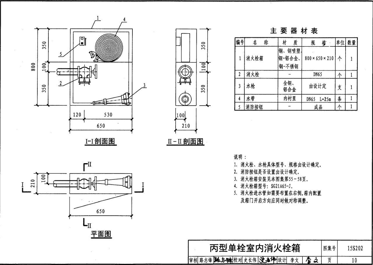 800-650-210+隔板+侧单栓.jpg
