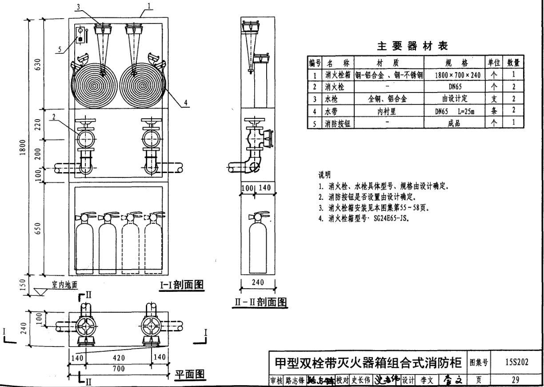 1800-700-240+双隔板+中双栓(650格子).jpg